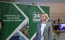 И. Гехт иВ. Кравченко прокомментировали итоги Пятого Форума регионов Беларуси иРоссии