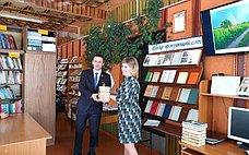 С. Леонов: Благодаря работе библиотек связь между человеком икнигой жива