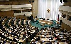 Вопросы развития инфраструктуры ирешения социальных проблем идалее будут под постоянным контролем Совета Федерации
