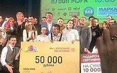 Юрий Воробьев посетил игру КВН накубок Мэра города Вологды
