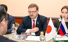 К.Косачев встретился соспецпредставителем премьер-министра Японии поРоссии Х.Сэко