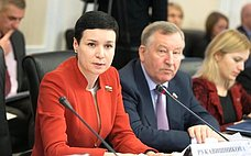 Сенаторы собрали предложения регионов осовершенствовании оказания бесплатной юридической помощи— И.Рукавишникова