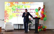 Ю. Воробьев провел для кадетов школы «Корабелы Прионежья» урок патриотического воспитания