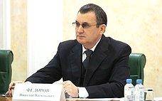 Н. Федоров принял участие взаседании Национального антитеррористического комитета