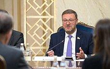 К.Косачев провел встречу сПослом Австралии Г.Миханом