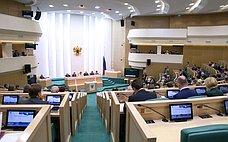 ВСовете Федерации состоялось 417-е заседание