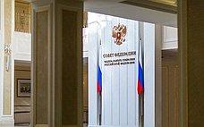 ВСовете Федерации приняли Заявление всвязи сдискриминацией русскоязычных граждан Украины