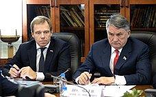 Ю.Воробьев: Важно придать импульс развитию сотрудничества Совета Федерации иТоргово-промышленной палаты РФ