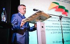 Сенаторы приняли участие вработе ежегодной августовской педагогической конференции вЗабайкальском крае