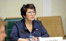 Л. Талабаева провела встречу сруководством Дальневосточного таможенного управления
