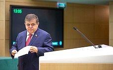 Одобрена ратификация договора остратегическом партнерстве между Россией иТуркменистаном