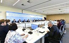 Совет повопросам интеллектуальной собственности при СФ обсудил пути совершенствования подготовки кадров вэтой сфере
