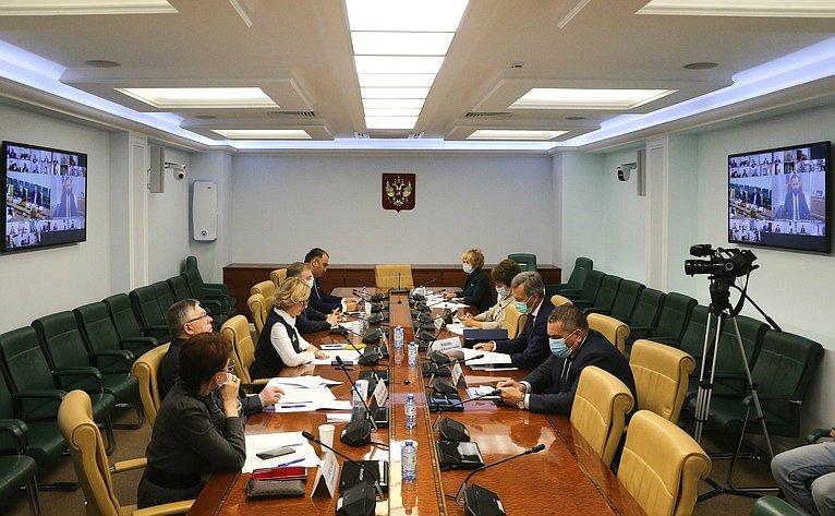 «Круглый стол» Комитета СФ посоциальной политике (совместно сЭкспертным советом потуризму при Комитете СФ посоциальной политике)