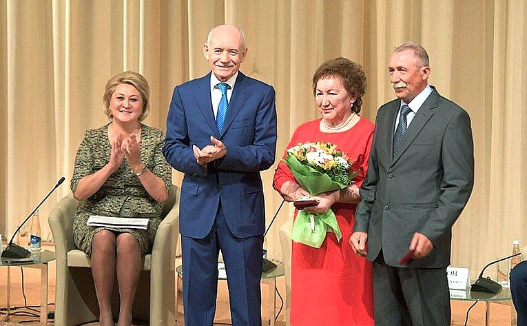 Л. Гумерова выступила навтором Республиканском родительском форуме, состоявшемся вУфе