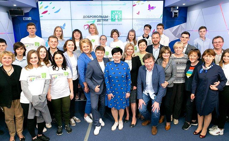 Лилия Гумерова выступила наоткрытии VIII Всероссийской акции «Добровольцы– детям»