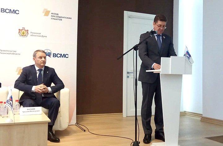Андрей Шевченко провел вРязани пленарное заседание Межрегионального муниципального Форума местного самоуправления