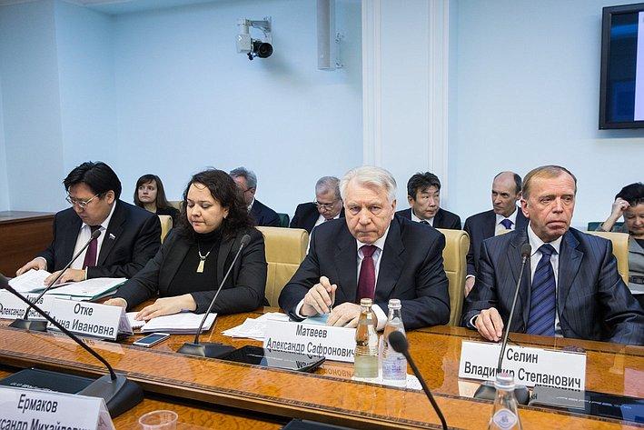 Парламентские слушания на тему «Правовое обеспечение социально-экономического развития Арктической зоны Российской Федерации» 4