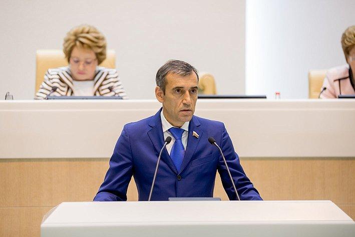 377-е заседание Власенко