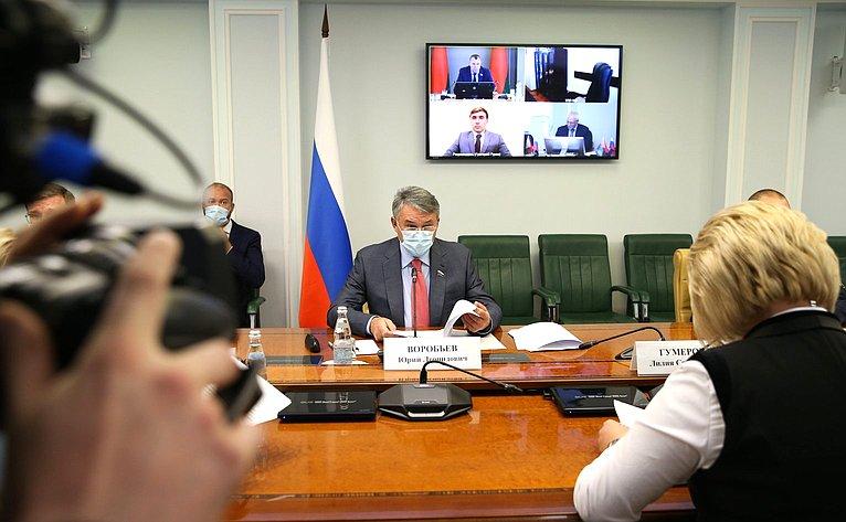 Совместное заседание российского ибелорусского организационных комитетов VII Форума регионов Беларуси иРоссии вформате видеоконференции