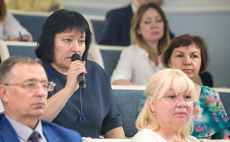 Конференция «Роль некоммерческих организаций вреализации проектов социокультурной реабилитации инвалидов»