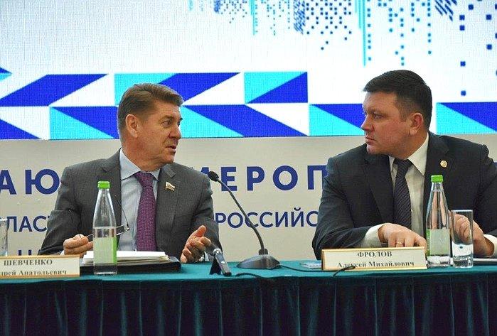 Андрей Шевченко провел вКазани обучающее мероприятие для органов государственной власти субъектов РФ натему создания идеятельности жилищно-строительных кооперативов