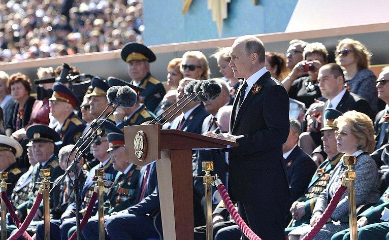 Военный парад послучаю 73-й годовщины Победы вВеликой Отечественной войне