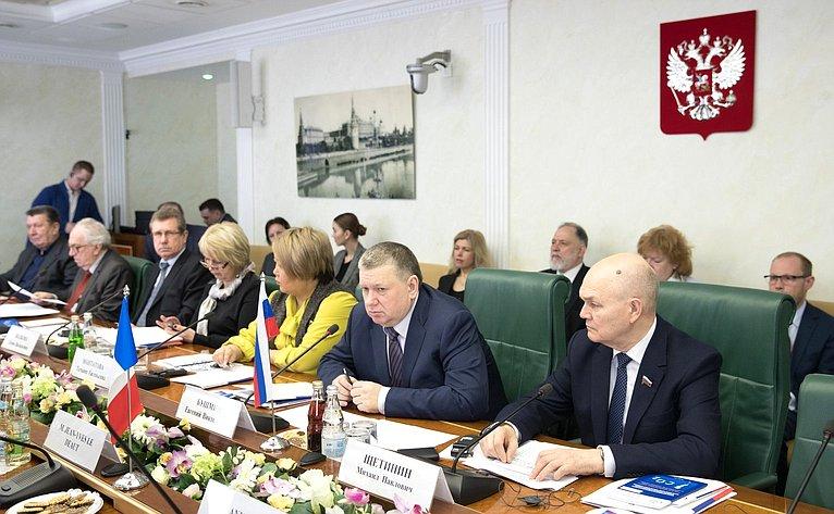 Российско-французский парламентский семинар, посвященный проблемам изменения климата