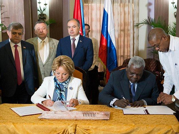 Официальный визит делегации Совета Федерации во главе с Председателем палаты в  Республику Куба 2