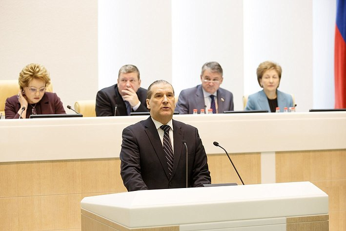 365-е заседание Александров