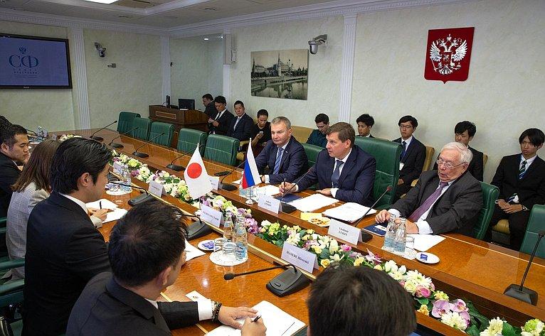 Встреча счленами молодежной палаты Парламента Японии истудентами японских университетов