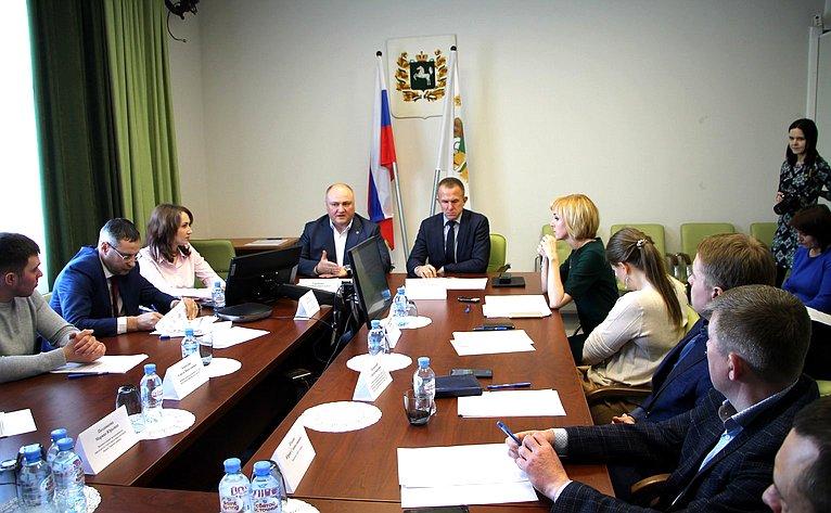 Владимир Кравченко провел «круглый стол», посвященный эффективности действующих мер поддержки предпринимательства