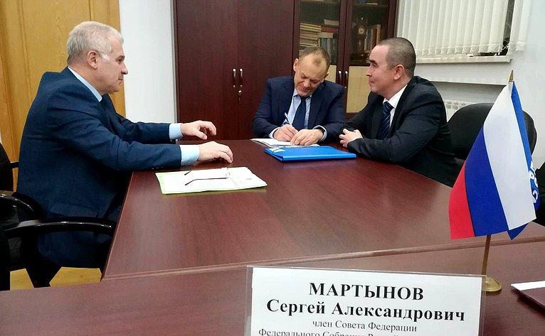 Сергей Мартынов провел прием граждан
