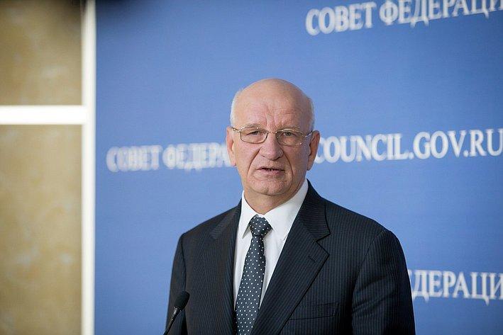 Юрий Берг 383-е заседание Совета Федерации