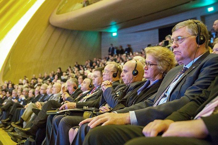 Бакинский Международный гуманитарный форум