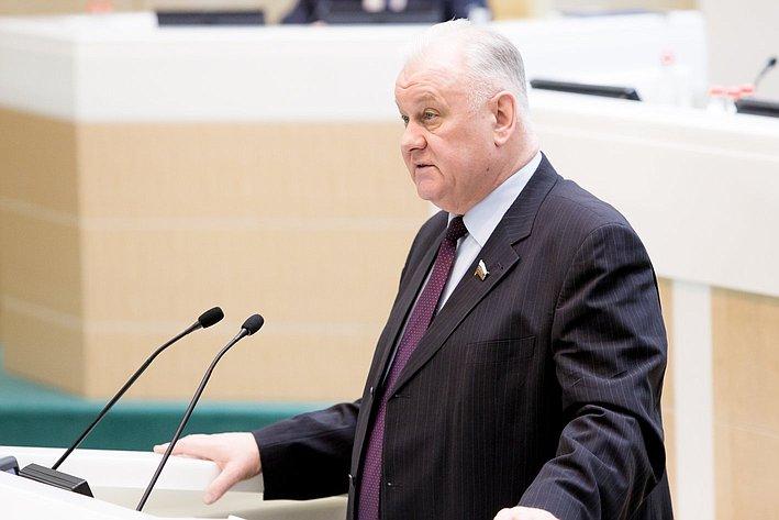 367-е заседание Совета Федерации Едалов