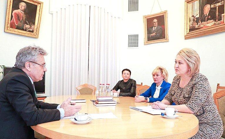 Лилия Гумерова провела встречу спрезидентом РАН Александром Сергеевым поподготовке парламентских слушаний