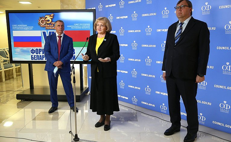 Владимир Константинова, Людмила Бабушкина иАлександр Ищенко
