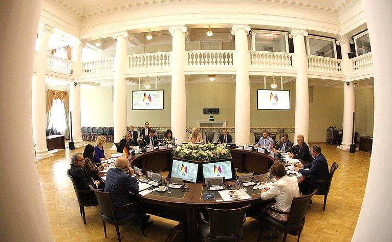 Cовместное заседание групп дружбы Совета Федерации иБундесрата ФРГ