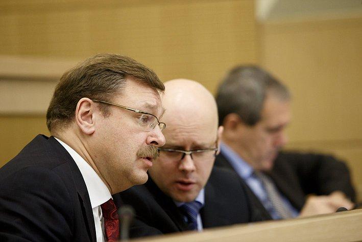365-е заседание Косачев