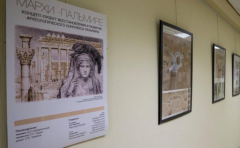 Фотовыставка «Сохраним Пальмиру вместе»