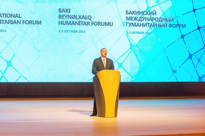 И. Алимов на  Бакинском Международном гуманитарном форуме