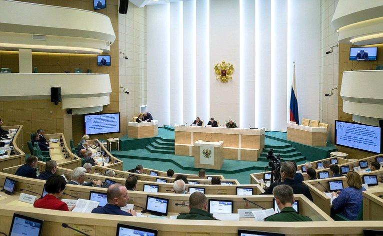 Взале заседания Совета посоциальной защите военнослужащих, сотрудников правоохранительных органов ичленов их семей при СФ