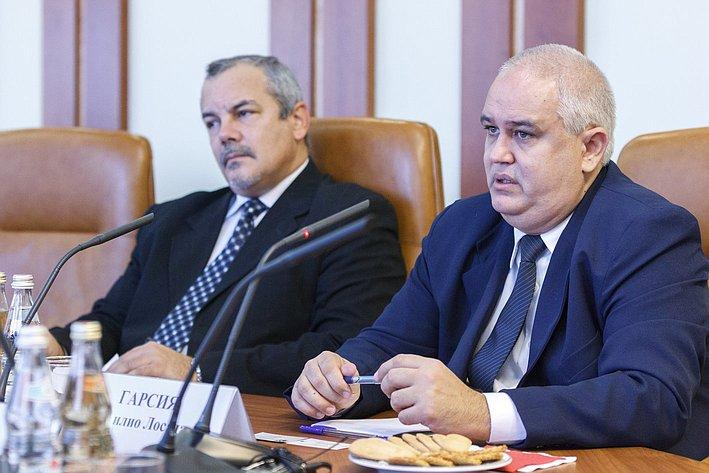 Встреча председателя Комитета СФ по международным делам  с Чрезвычайным Полномочным Послом Республики Куба в РФ Эмилио Лосада Гарсией