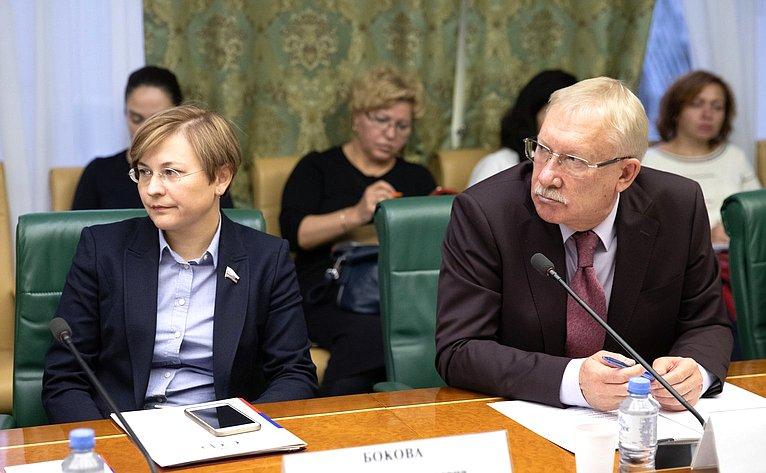 Людмила Бокова иОлег Морозов