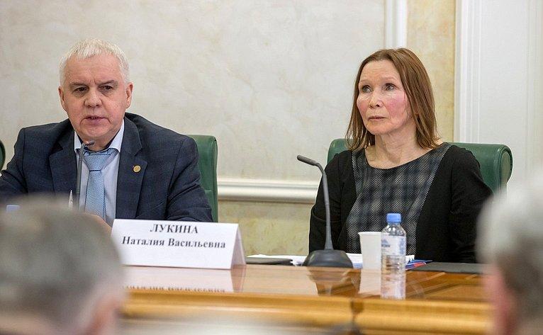 Михаил Клинов иНаталия Лукина