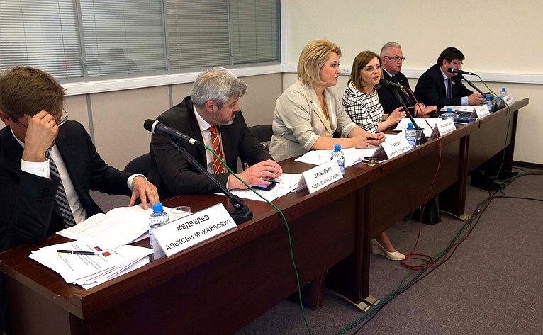 Лилия Гумерова провела секцию «Научно-техническое сотрудничество Российской Федерации иРеспублики Беларусь всфере инновационной деятельности ивысоких технологий»