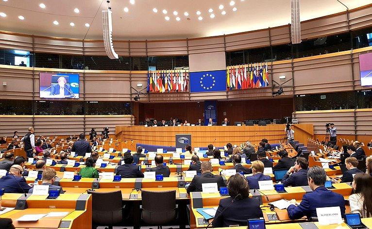 10-я конференция Форума «Азия-Европа» попарламентскому партнерству