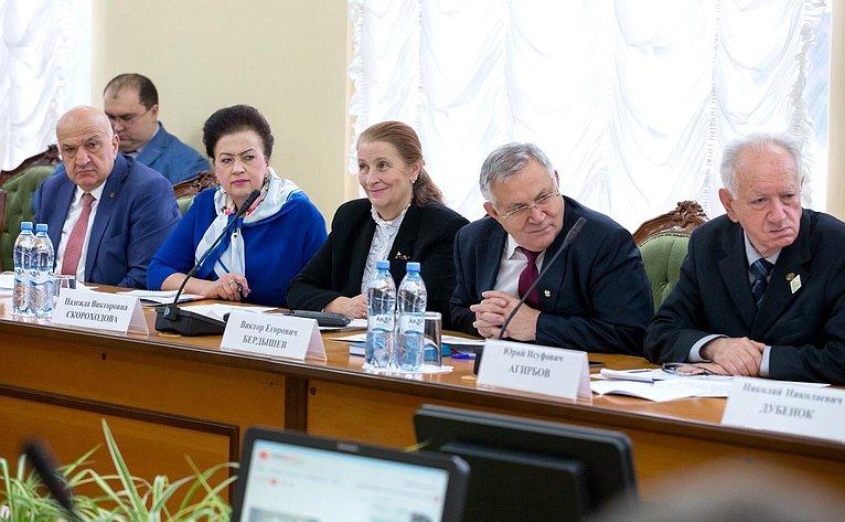 Парламентские слушания натему «Ключевые факторы развития аграрного образования»