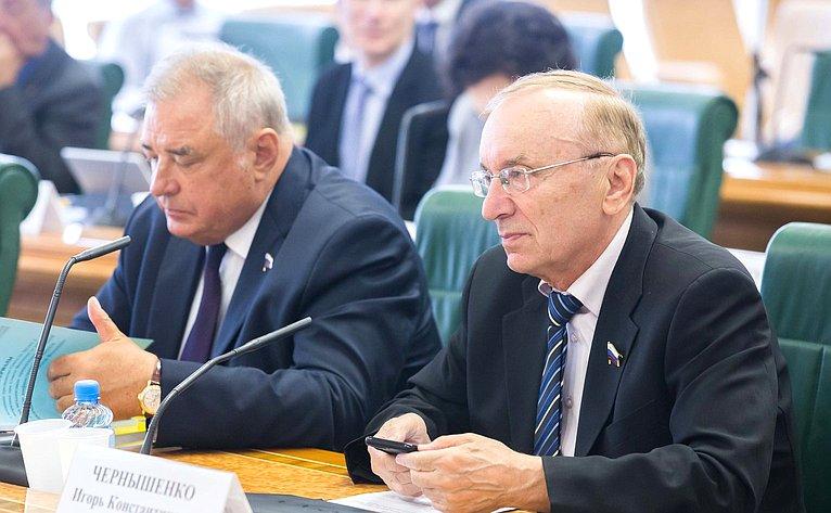 Ю. Важенин иИ. Чернышенко