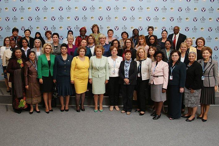 Евразийский женский форум. Общее фото